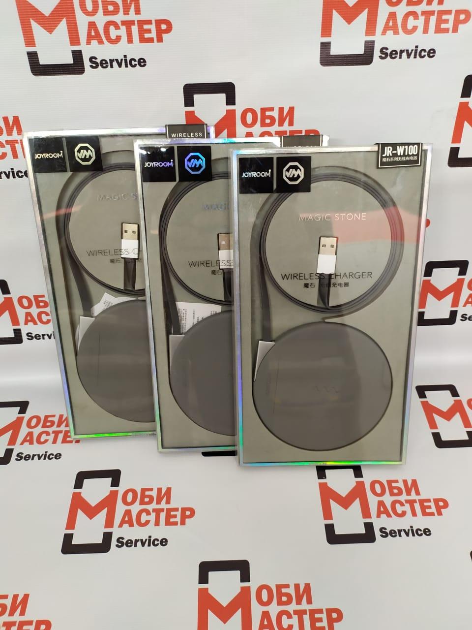 Беспроводное ЗУ Joyroom JR-W100