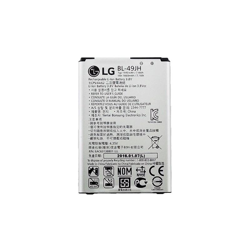 АКБ LG BL-49JH K4 / K4 LTE K120 / K121 / K130E...
