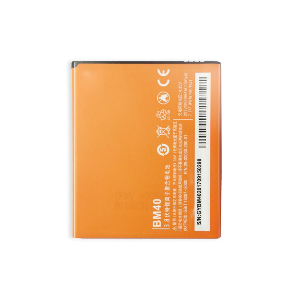 АКБ Xiaomi BM40 / BM41 Mi2a / M2a / 2a...