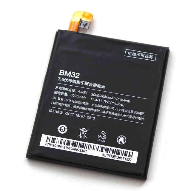 АКБ Xiaomi BM32 Mi 4...
