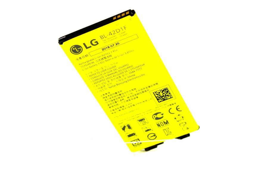 АКБ LG BL-42D1F  G5 / H845 / H850 / H860 ...