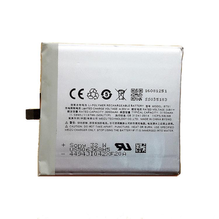 АКБ Meizu BT51  MX5 ...