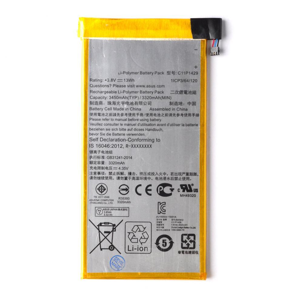 АКБ Asus C11P1429 Z170CG / ZenPad C 7.0...