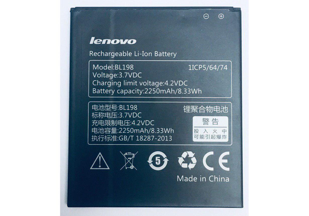 АКБ Lenovo BL198 A850 / A859 / S880 / S890 / A830 / K860...