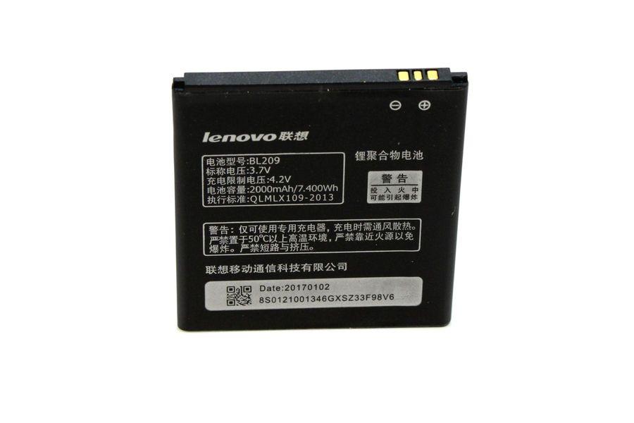 АКБ Lenovo BL209 A706 / A516...