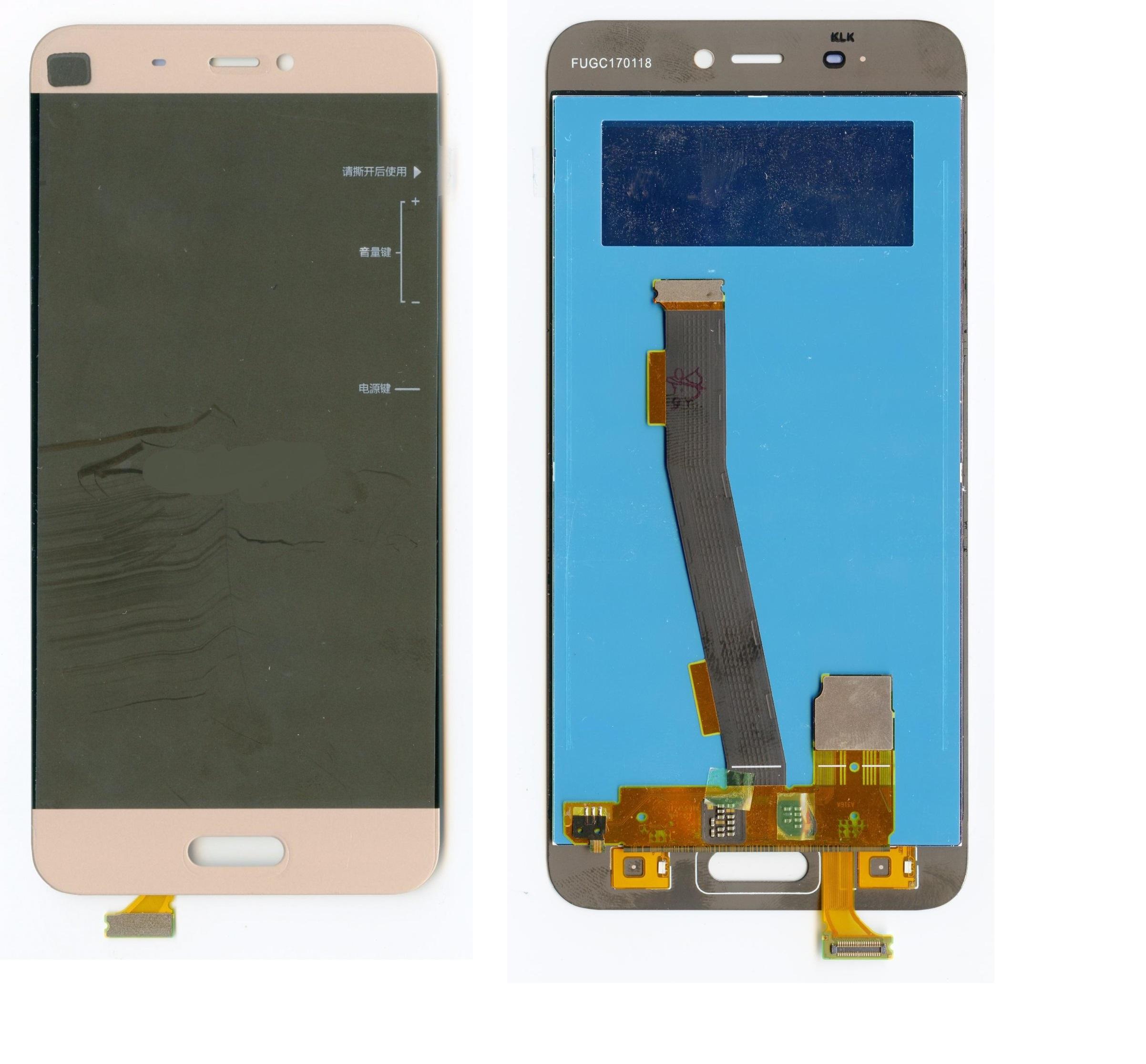Дисплей Xiaomi Mi 5 в сборе (золото)