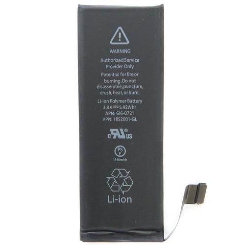 АКБ iPhone 5 Копия