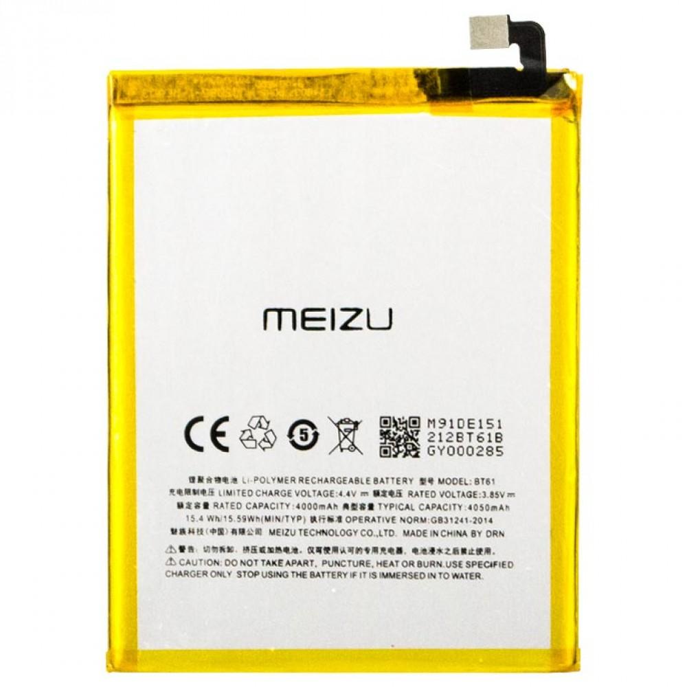 АКБ Meizu BT61 M3 Note M681...