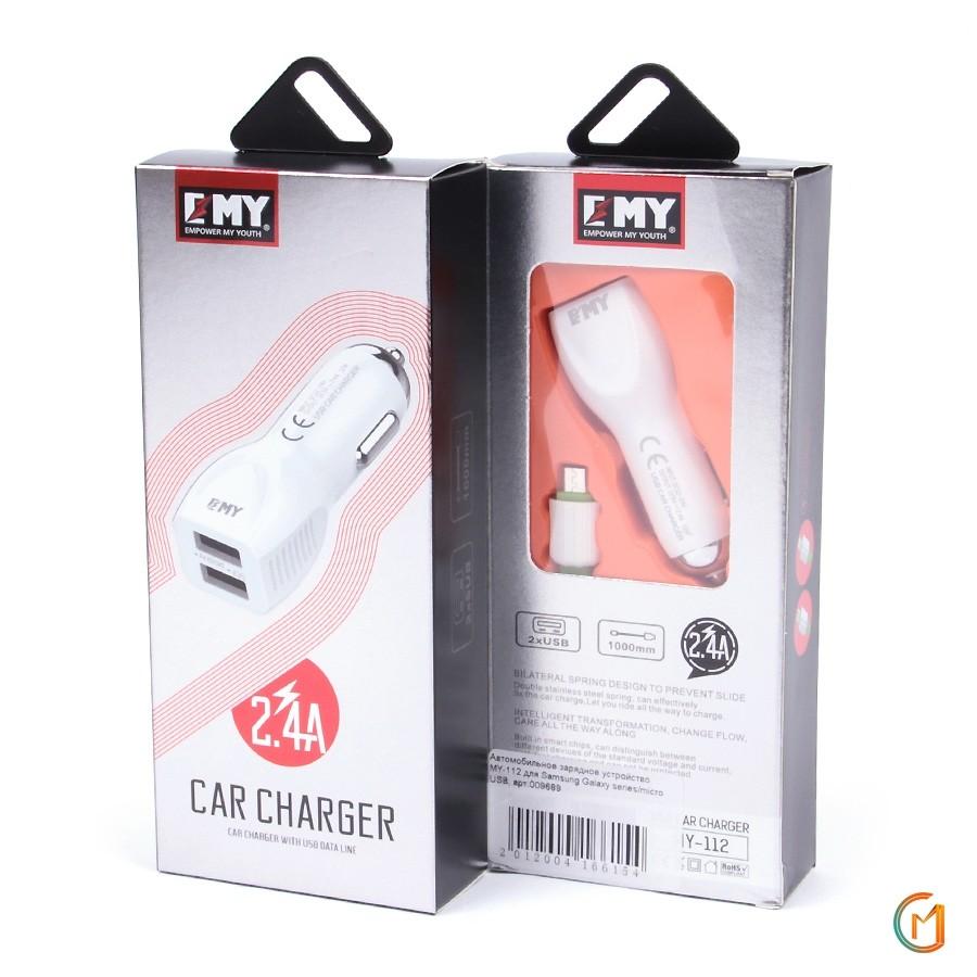 АЗУ EMY MY-112 + кабель microUSB...