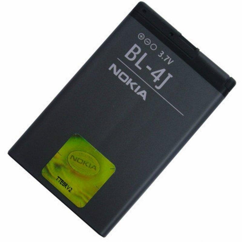 АКБ Nokia BL-4J  C6, 600, 620 Lumia  Orig...