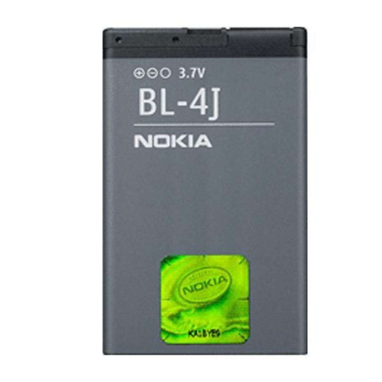АКБ Nokia BL-4U  8800 Arte / 206 / 206 Dual / 3120 / 5250...