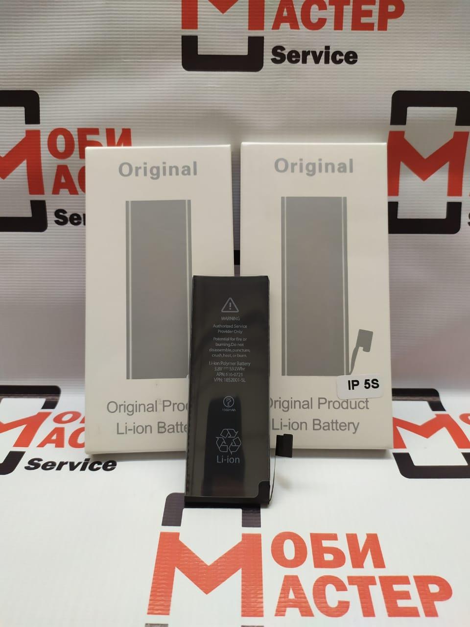 АКБ iPhone 5S Оригинал 100%