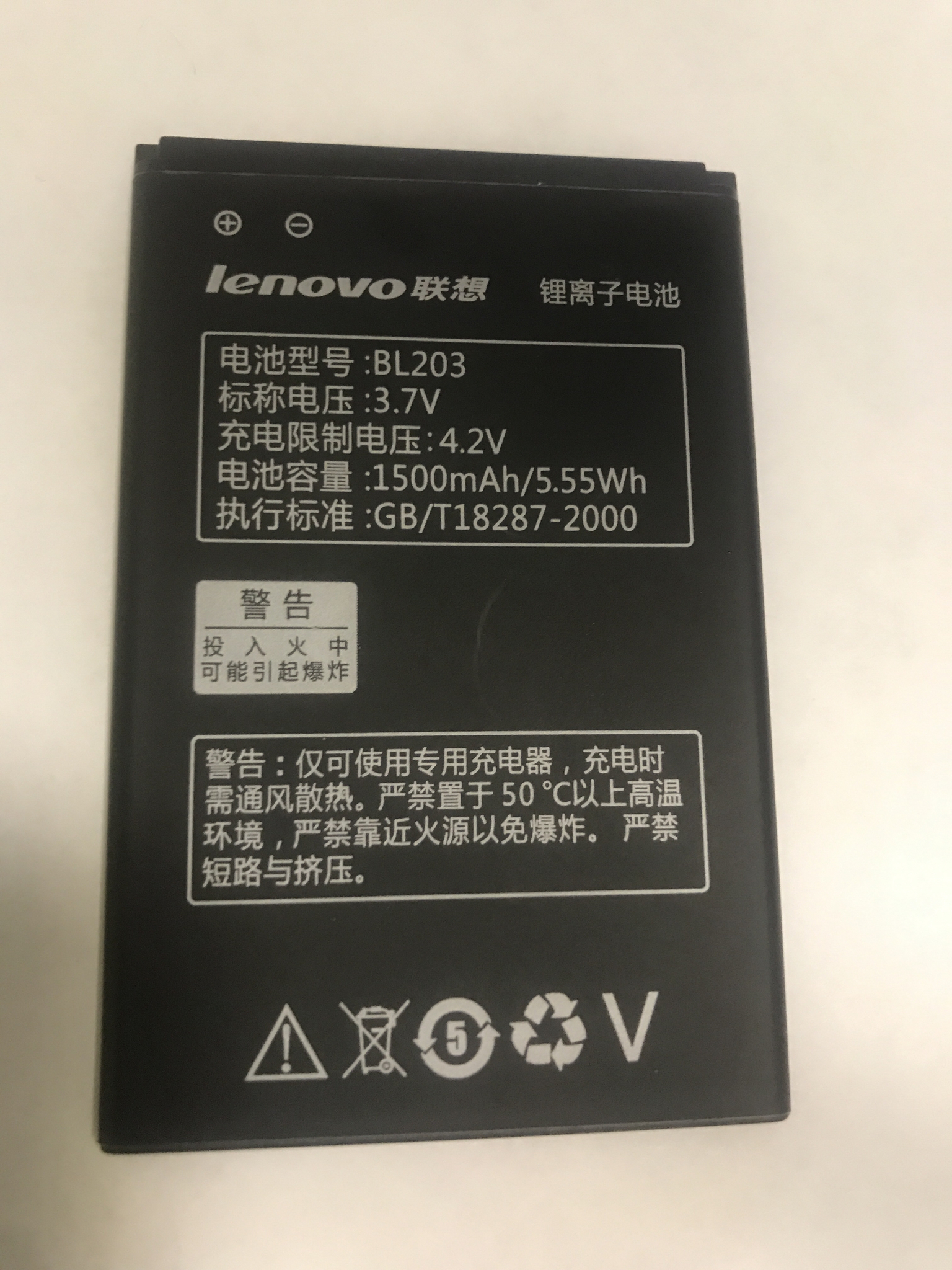 АКБ Lenovo BL203 A66 / A278t / A365e / A308t / A369i /...