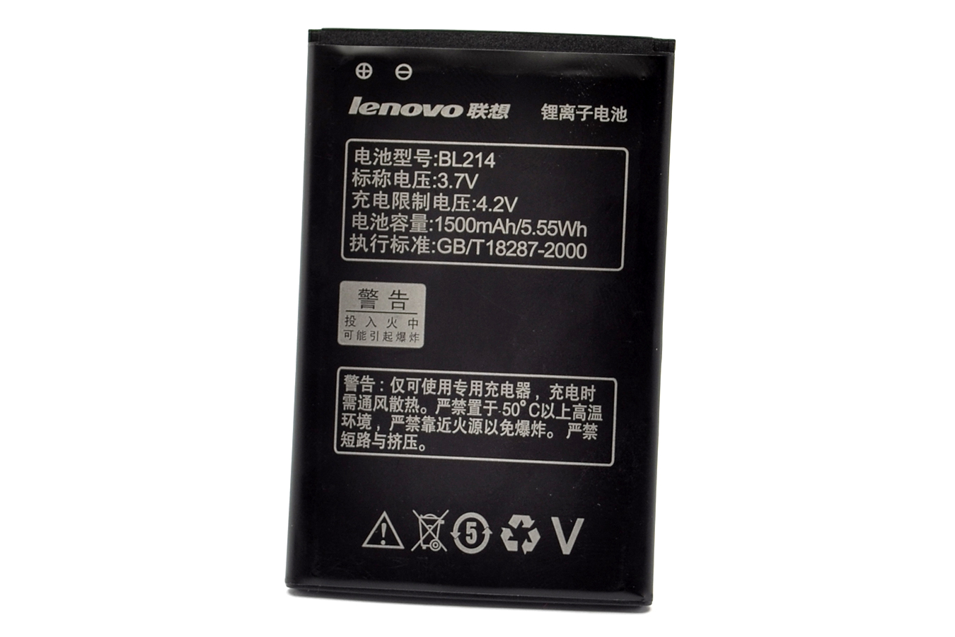 АКБ Lenovo BL214 A316 / A208t / A269i / A269 / A218T /...