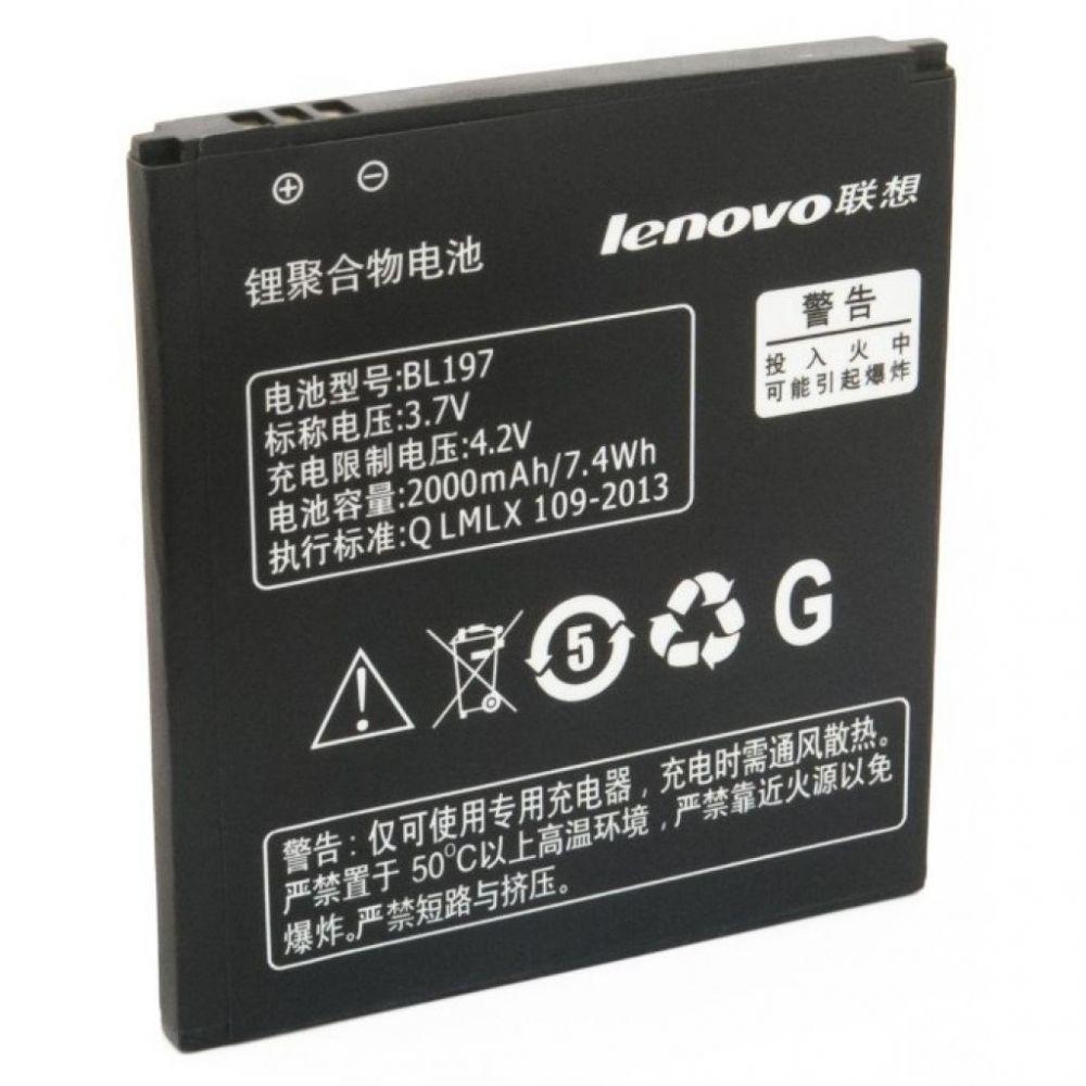 АКБ Lenovo BL197 A800 / A820 / S720 / S750 / S870...