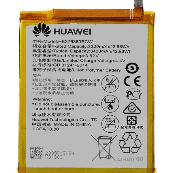 АКБ Huawei HB376883ECW P9 Plus...