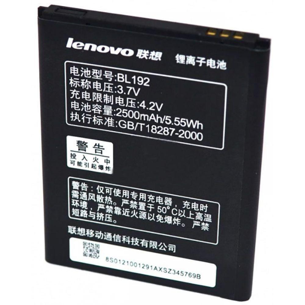 АКБ Lenovo BL192  A328 / A750 / A590 / A680 / A526 ...