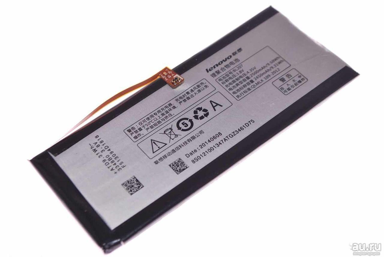 АКБ Lenovo BL207 K900...