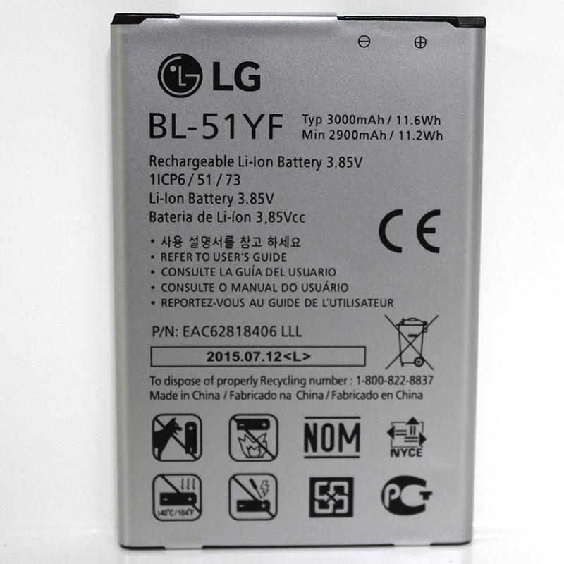 АКБ LG BL-51YF H540 / H818 / X190 Ray...