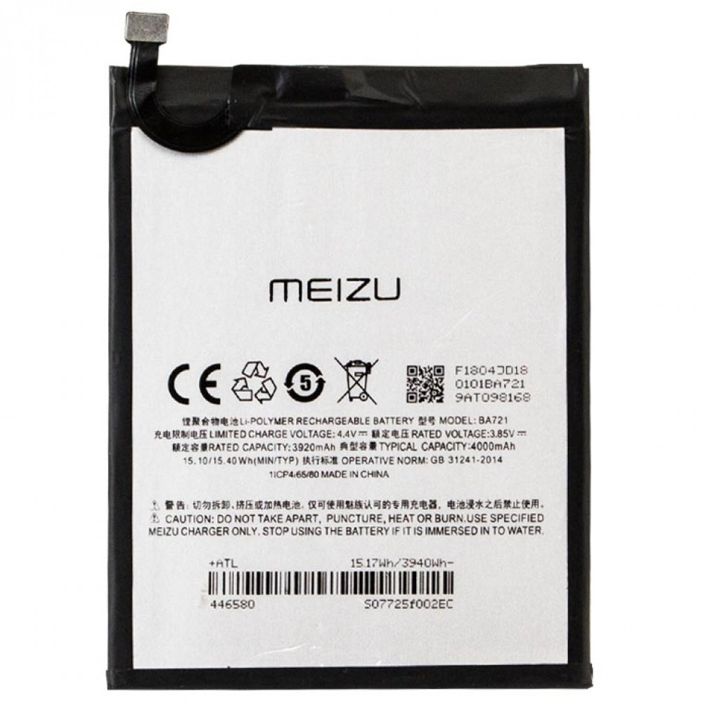 АКБ Meizu BA721 M6 Note...