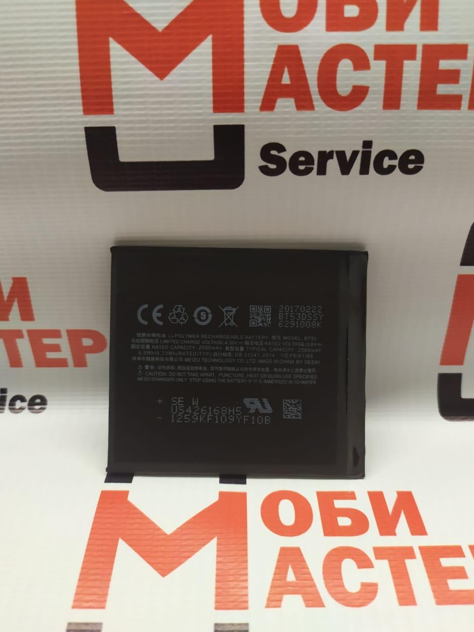 АКБ Meizu BT53 Pro 6...