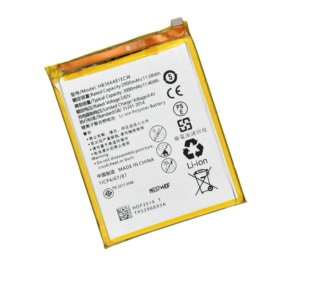 АКБ Huawei HB366481ECW  5C / P9 / P9 Lite / Honor 8 /...