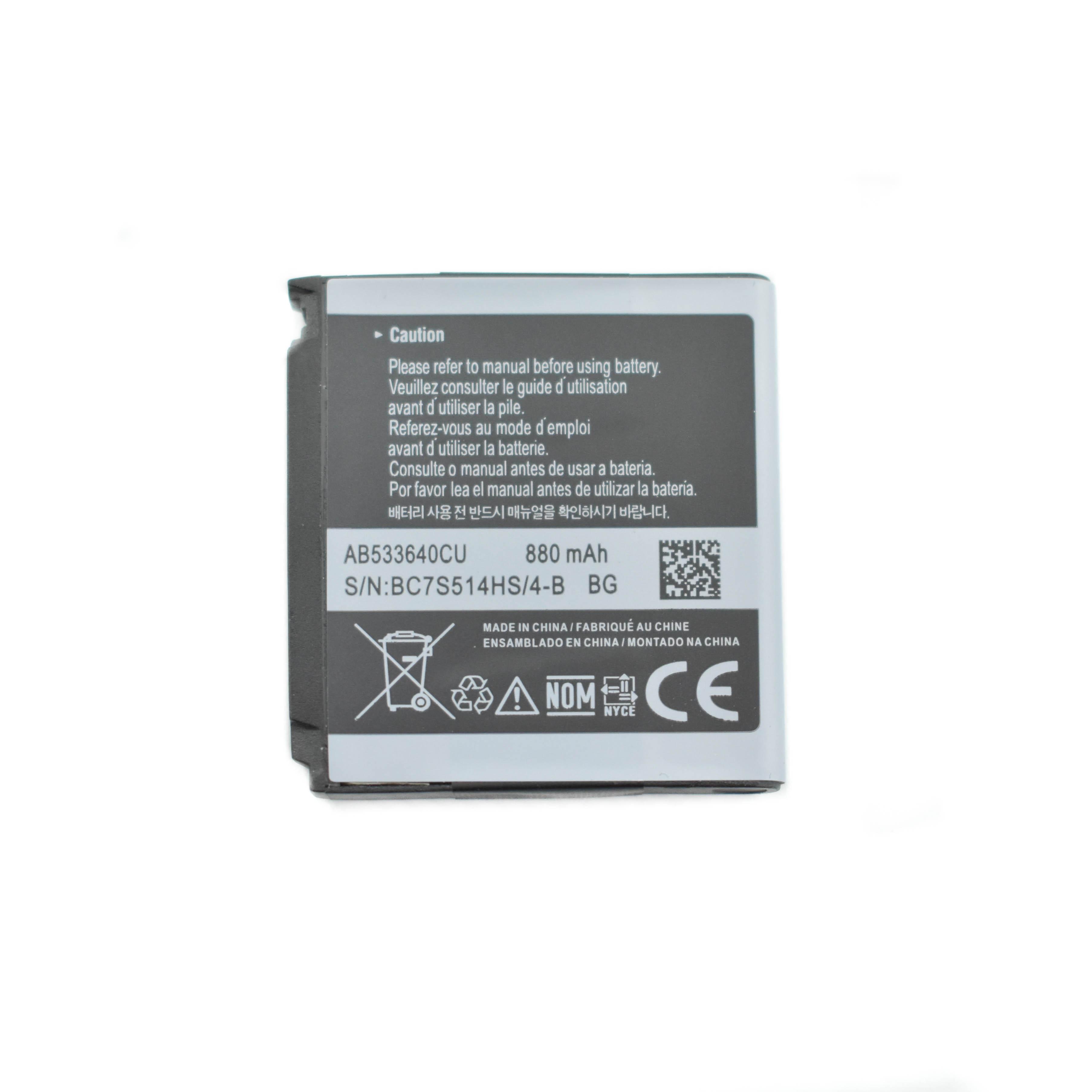 АКБ Samsung AB533640CU  S3600 / C3310 / S5520 / F260 /...