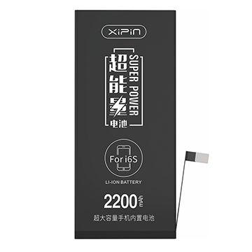 АКБ iPhone 6S Xipin  Повышенной Ёмкости