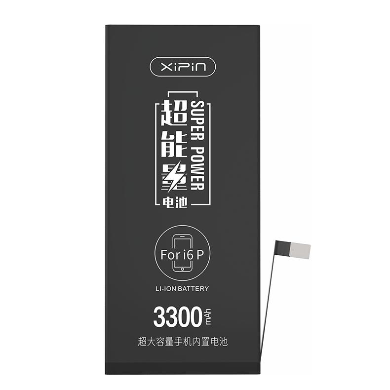 АКБ iPhone 6 Plus Xipin  Повышенной Ёмкости