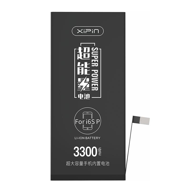 АКБ iPhone 6S Plus Xipin  Повышенной Ёмкости