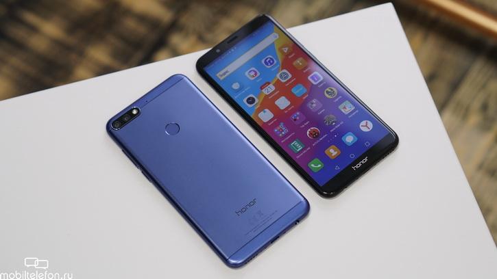 Смартфон Honor 7C Pro 3Gb / 32Gb