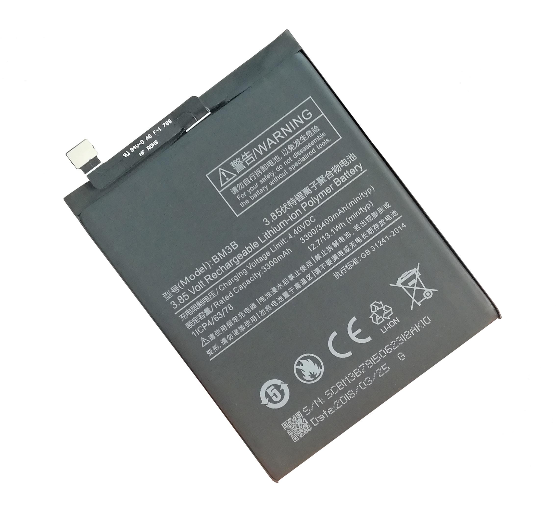 АКБ Xiaomi BM3B Mi Mix 2...