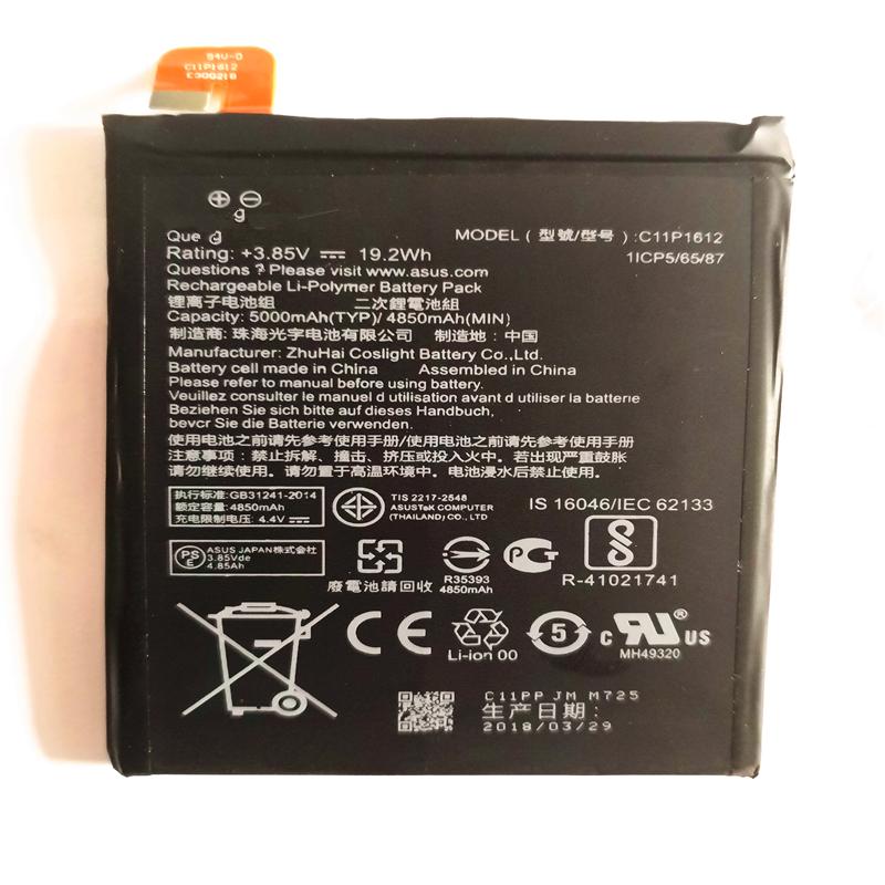 АКБ Asus C11P1612  ZC554KL / ZE553KL / ZenFone 4 Max /...
