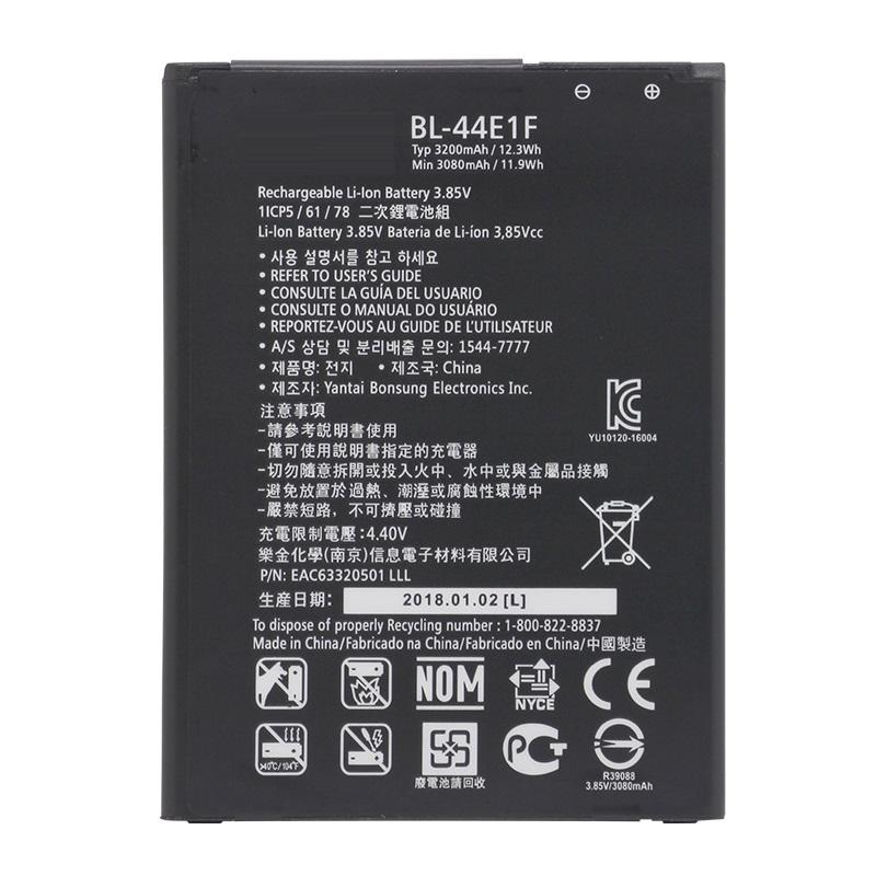 АКБ LG BL-44E1F  M400DY / Stylus 3 ...