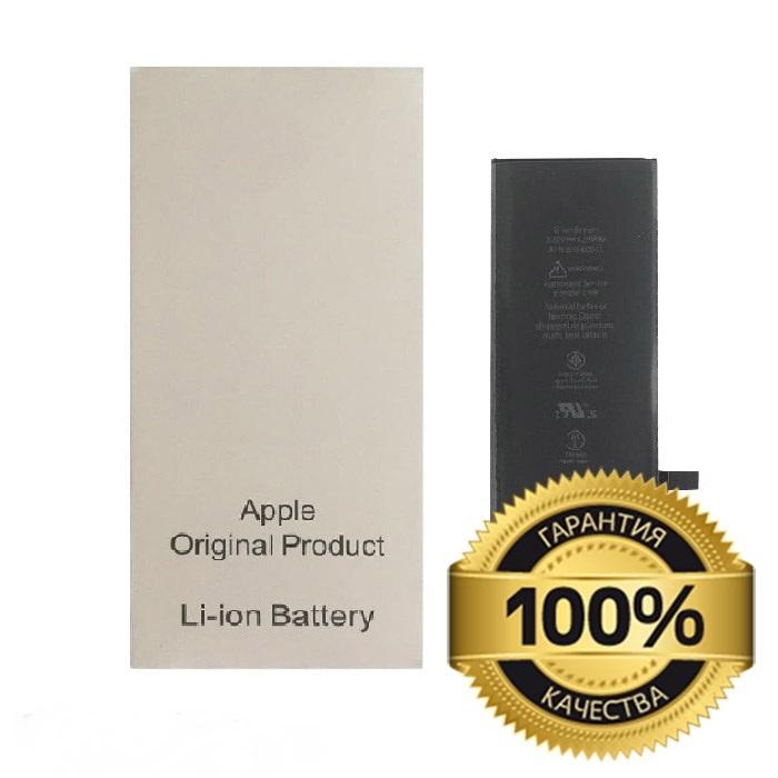 АКБ iPhone 6 Orig Chip