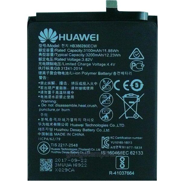 АКБ Huawei HB386280ECW ( P10, P10 Lite, Honor 9, Honor 9 Premium)