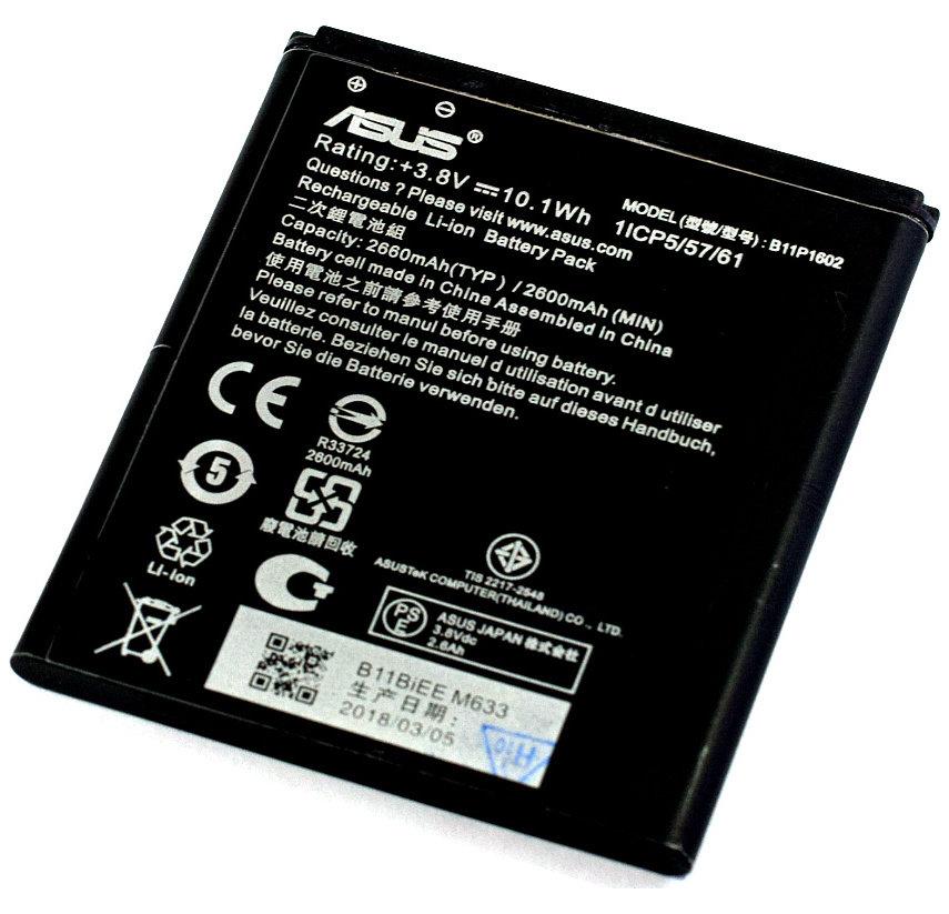 АКБ Asus B11P1602  ZB500KL / ZB500KG / ZenFone Go ...