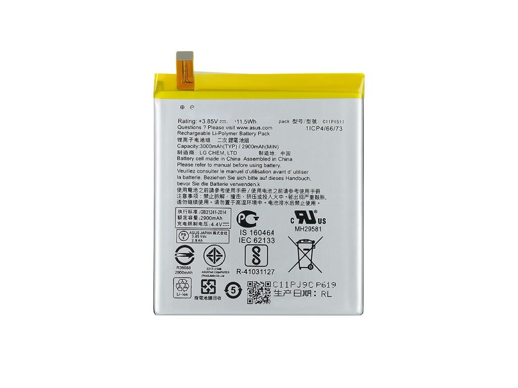 АКБ Asus C11P1511 ZE552KL / ZD553KL / ZD552KL / ZenFone 3...