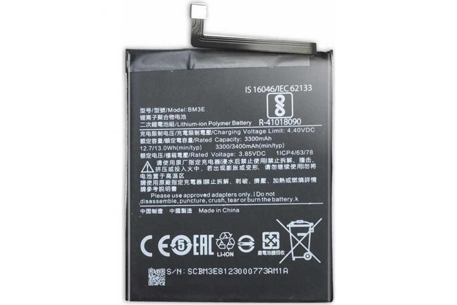 АКБ Xiaomi BM3E Mi 8 ...