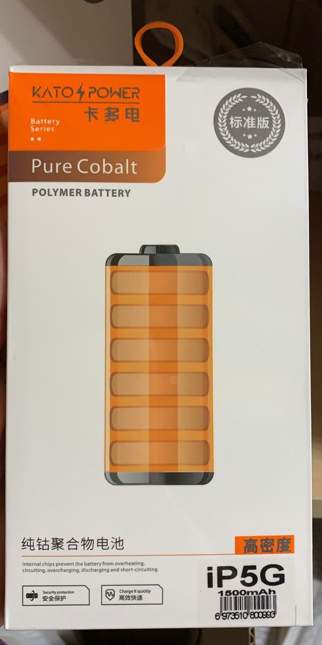 АКБ iPhone 5 Kato Power Premium  Повышенной...